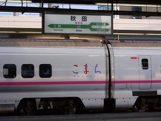s-DSCN8506.jpg