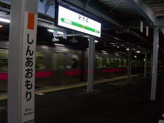 s-DSCN8621.jpg